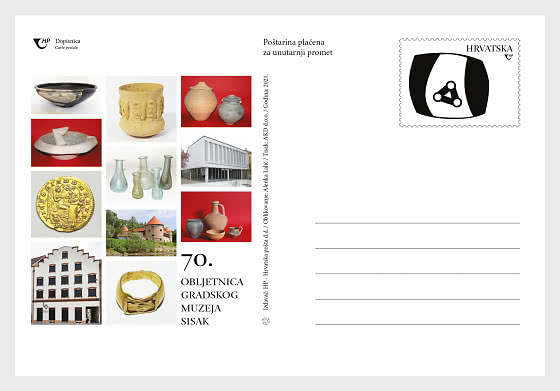 70th Anniversary of the Sisak City Museum 2021 - Postcard