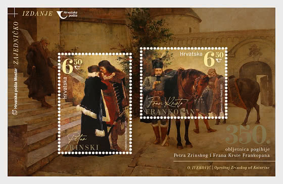 Joint Issue - Croatia and Bosnia and Herzegovina Mostar - 350th Anniversary Of The Death Of P. Zrinski And F. K. Frankopan - Miniature Sheet