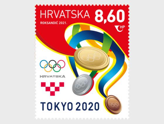 2020 年东京奥运会 - 套票