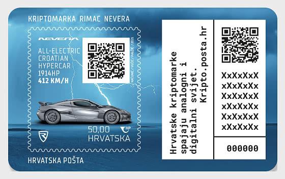 Crypto Stamp - Rimac Nevera - Miniature Sheet