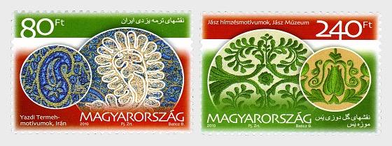 Hungarian-iranian joint stamp issue - Set