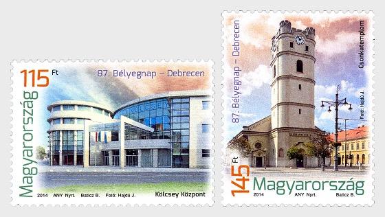 87th Stamp Day - Set