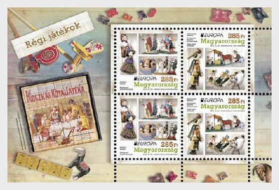 Europa 2015 - Old Toys - Miniature Sheet