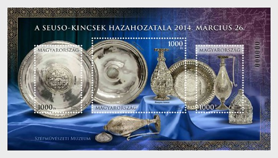 Repatriation of the Sevso Treasure - Miniature Sheet