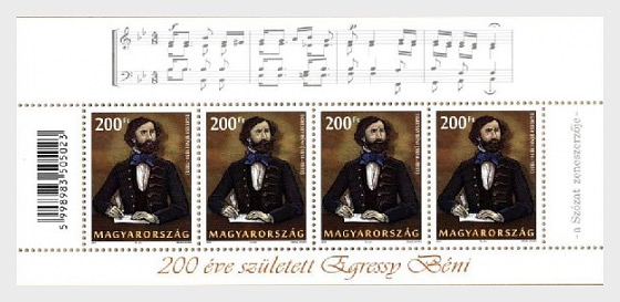 Famous Hungarians: Béni Egressy was Born 200 Years ago - Miniature Sheet
