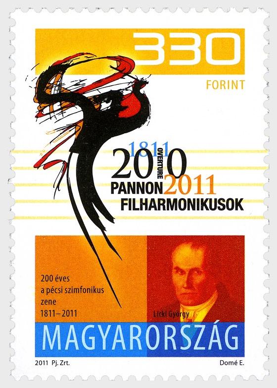 L'Orchestra Filarmonica Pannon di Pécs - 200 Anni - Serie