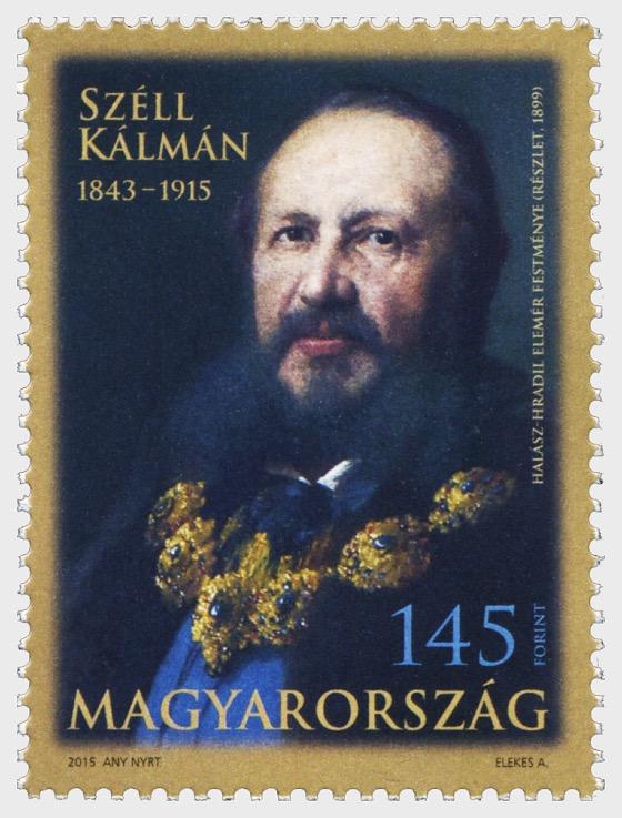 Kálmán Széll memorial year - Set