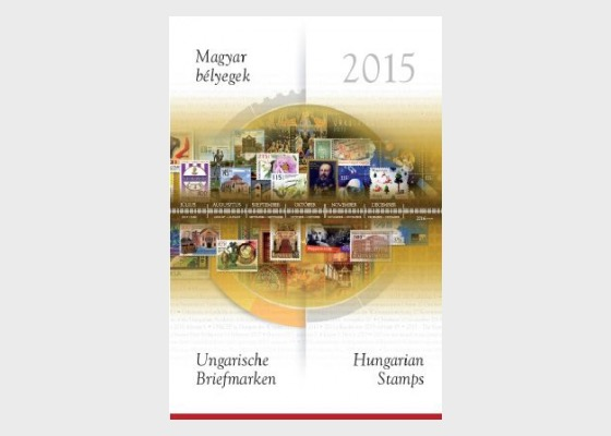 Year Set 2015 - Annual Product