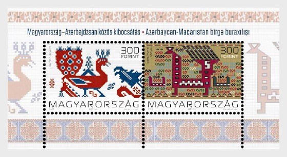 Hungary-Azerbaijan joint stamp - Miniature Sheet