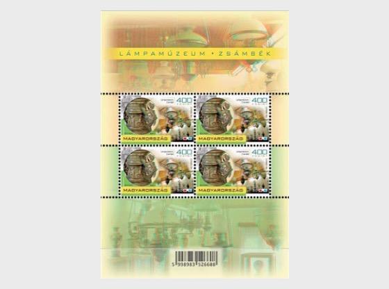 Treasures of Hungarian Museums Lamp Museum, Zsámbék- 3D Stamp Set - Set