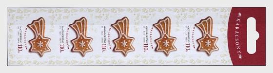 Christmas 2013 - Star - Miniature Sheet