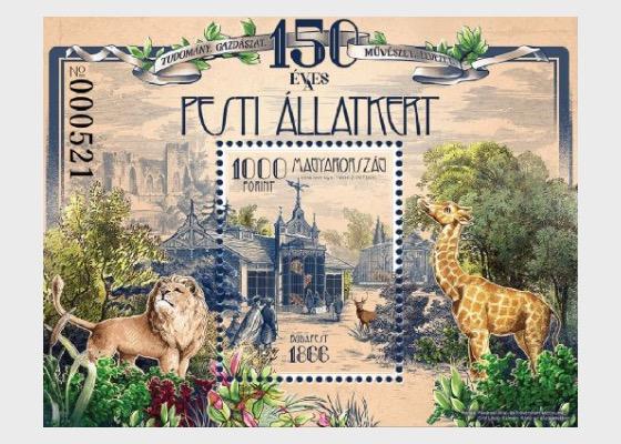 150 Anni fa Budapest Zoo - Foglietti