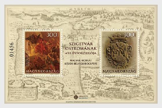 450 ° Anniversario dell'assedio di Szigetvár- Ungheria-Croazia Emissione Congiunta - Foglietti