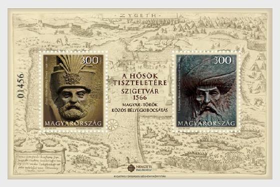 Eroi Onore Szigetvár, 1566- Ungheria- Turco Emissione Congiunta  - Foglietti