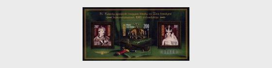 Santi e beati ungheresi IV - Centenario dell'incoronazione del Beato re Carlo IV e la regina Zita - Foglietti
