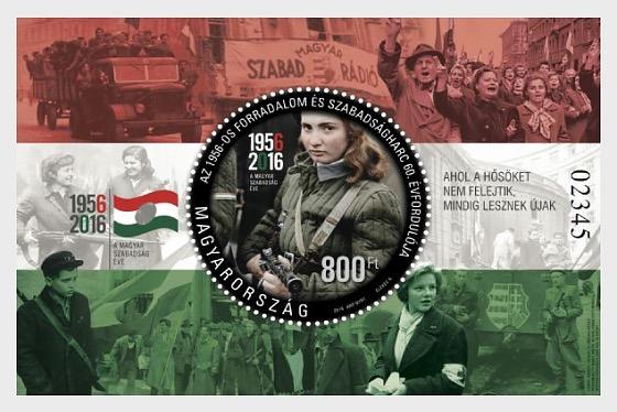 60e anniversaire de la révolution hongroise de 1956 et de lutte pour la liberté - Blocs feuillets