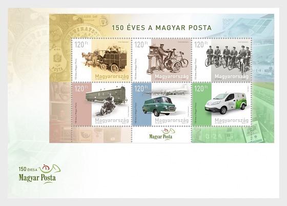 Magyar Posta is 150 Years Old - Miniature Sheet