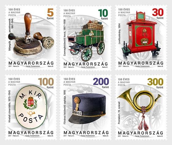 Postal History 2017- Definitive Stamp Series - Set