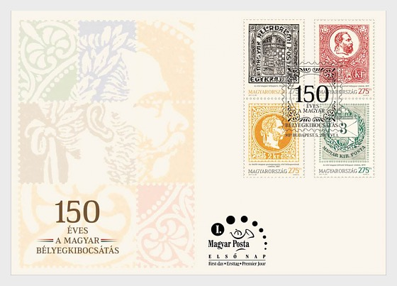 150 Years of Hungarian Stamp Issuance - First Day Cover