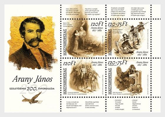 For Youth 2017 - Janos Arany Was Born 200 Years Ago Janos Arany Memorial Year - Miniature Sheet