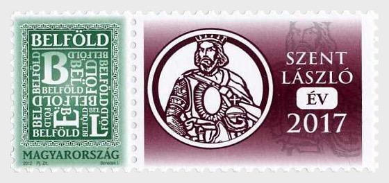 Saint Ladislaus Memorial Year - Set