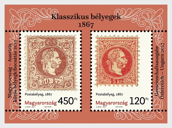 150 Years of Hungarian Stamp Issuance II - Hungary-Austria Joint Stamp Issue - Miniature Sheet