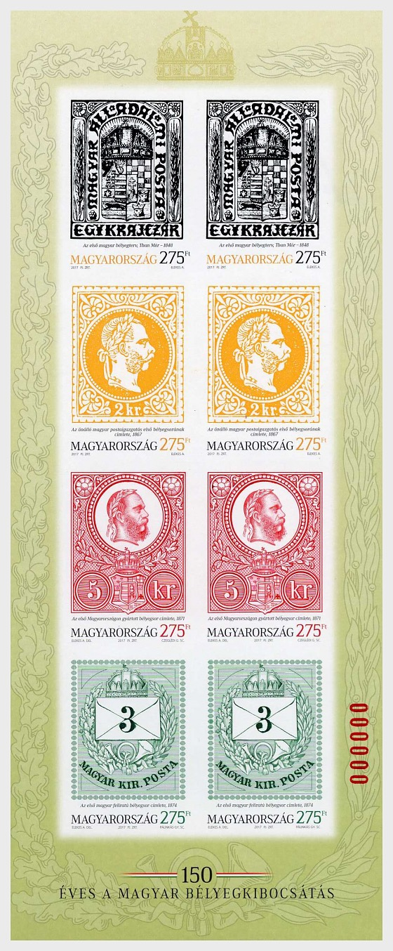 150 Years of Hungarian Stamp Issuance I - (Red-Numbered Imperforated M/S) - Miniature Sheet