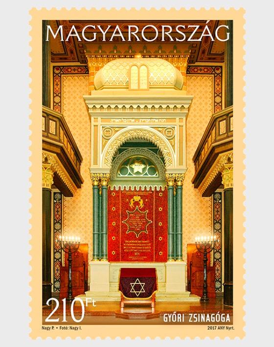 Synagogues In Hungary V - (Gyor Synagogue Stamp) - Set
