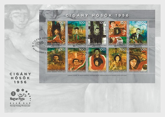 Roma Heroes 1956 - First Day Cover