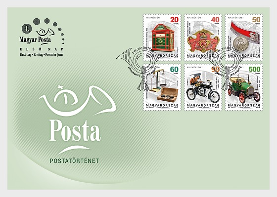 Potal History II - First Day Cover