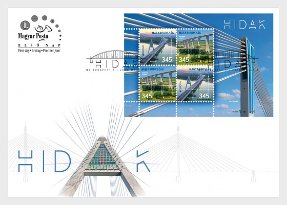 Europa 2018 - Bridges - First Day Cover
