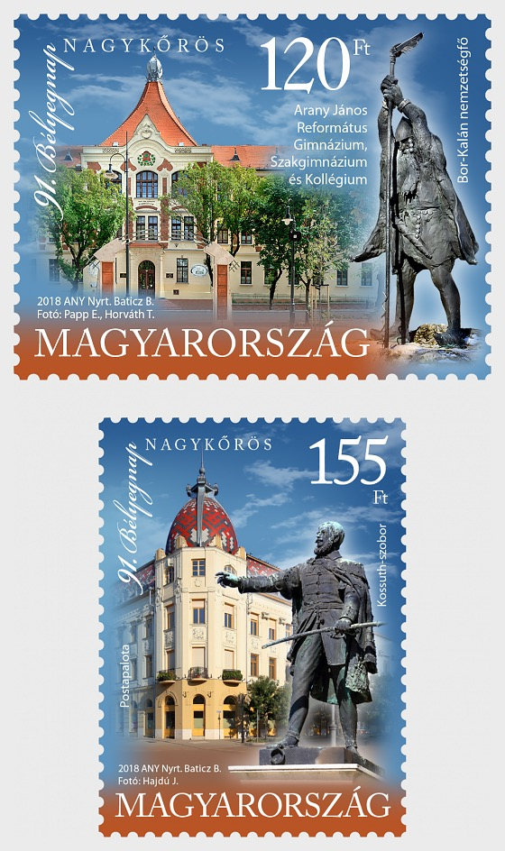 91st Stamp Day - Set