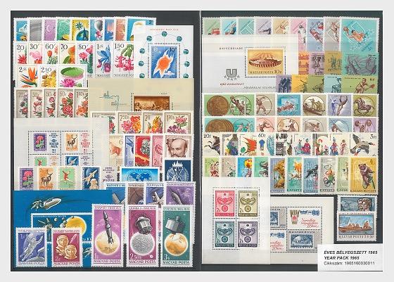Anno Completo 1965 - Prodotti annuali