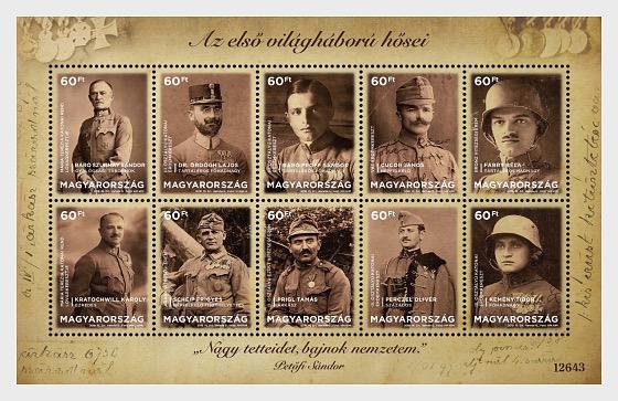 Heroes of World War I - Miniature Sheet