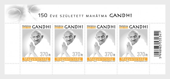 Mahatma Gandhi was Born 150 Years Ago - Miniature Sheet
