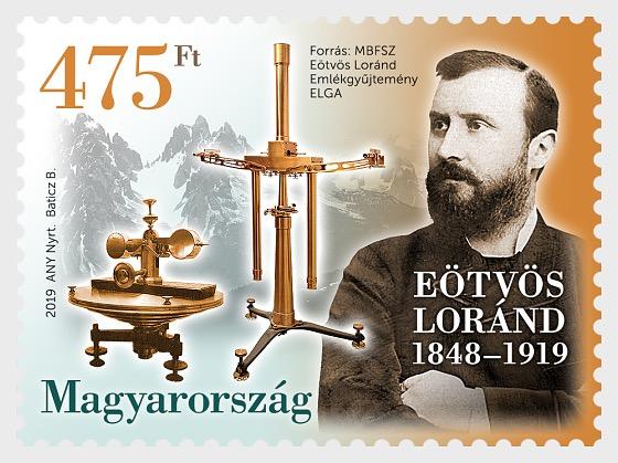Famous Hungarians - Roland Eotvos - Set