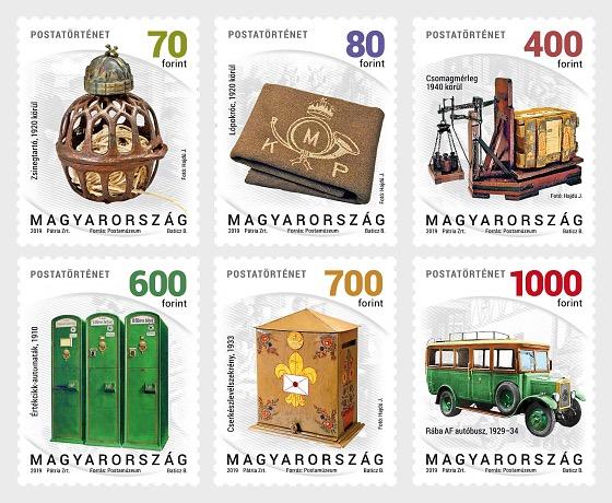 Postal History III - Set
