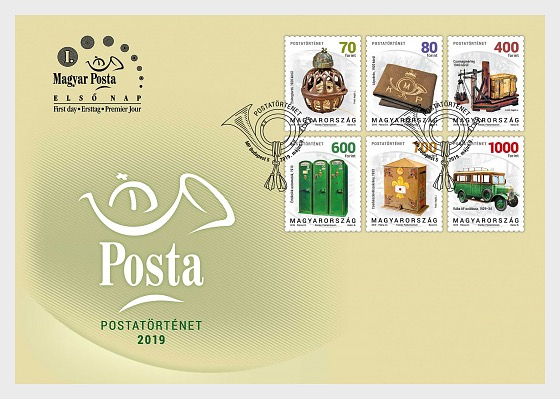 Postal History III - First Day Cover