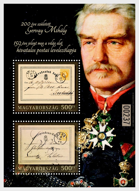 Mihaly Gervay was Born 200 Years Ago - The Worlds First Offical Postcard was issued 150 Years Ago - Miniature Sheet