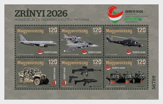 Zrinyi 2026 - Defence and Army Development Programme - Miniature Sheet