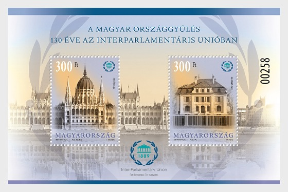 130 Years of the Hungarian Parliament in the Inter-Parliamentary Union - Perforated - Miniature Sheet