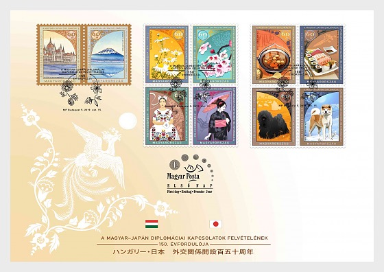 150th Ann of Hungarian-Japanese Diplomatic Relations - First Day Cover