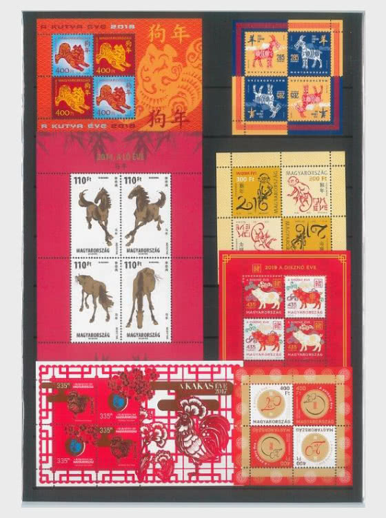 Thematic Stamp Set - Chinese Horoscope 2014-2020 - Collectibles