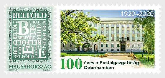 100 Years of the Postal Directorate in Debrecen - Set