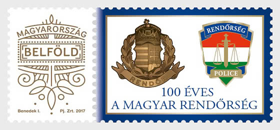 100 Years Of The Hungarian Police Force - Set