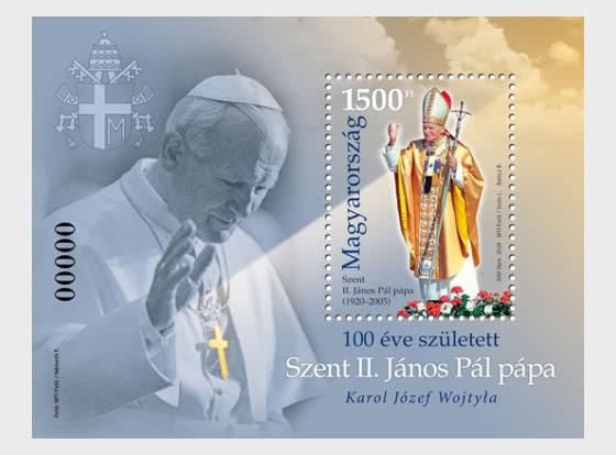Centenario della Nascita di San Papa Giovanni Paolo II - Foglietti