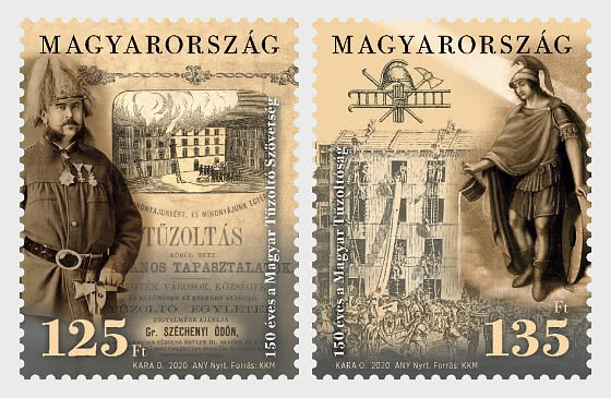 150th Ann of the Foundation of the Hungarian Fire Brigade & the Association of Hungarian Fire Services - Set