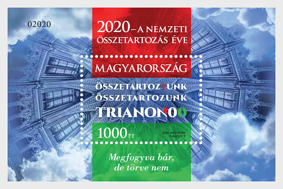 2020 Year of National Cohesion - Miniature Sheet