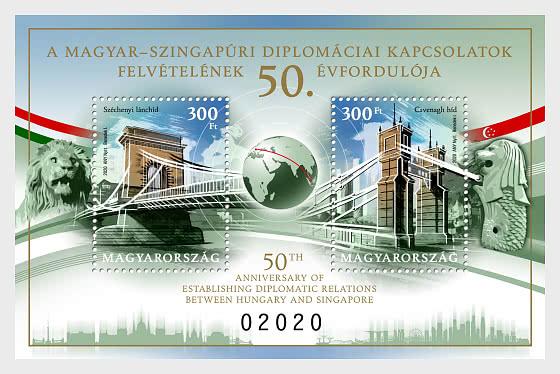 50 ° Anniversario Dell'istituzione Di Relazioni Diplomatiche Tra L'ungheria E Singapore - Foglietti