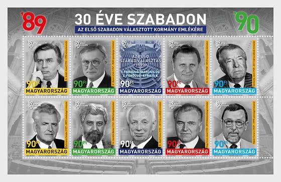 30 Anni Di Libertà In Ricordo Del Primo Governo Liberamente Eletto - Foglietti